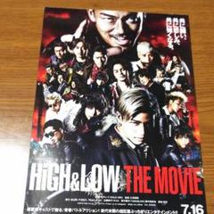 """Thumbnail of """"【現品限り!!】HiGH&LOW THE MOVIEフライヤー"""""""