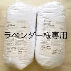 "Thumbnail of ""トゥルースリーパー 2枚合わせ掛け布団"""