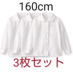"""Thumbnail of """"nissen(ニッセン)  スクール ブラウス 長袖 形態安定 丸衿 3枚組"""""""