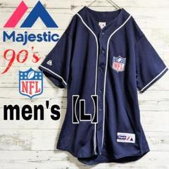 "Thumbnail of ""激レア【NFL×90's majestic】ベースボールシャツ【メンズL】"""