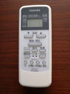 "Thumbnail of ""東芝エアコン リモコン WH-U803NJ TOSHIBA"""