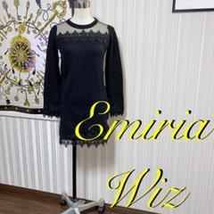 "Thumbnail of ""Emiria Wiz セットアップ BK   エミリアウィズ"""