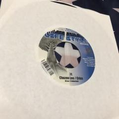 "Thumbnail of ""ジャパレゲ 7インチレコード 流 CHOZEN LEE/CRISS"""