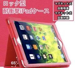 """Thumbnail of """"iPad カバー 第7世代 第8世代 10.2インチ"""""""