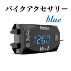 """Thumbnail of """"バイクアクセサリー ブルー 時計 電圧計 温度計 防水 3つの機能"""""""