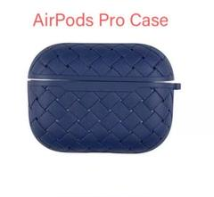 """Thumbnail of """"Airpods Pro case cover 高級感 レザー調 ネイビー"""""""