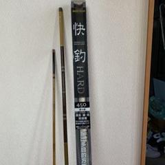 "Thumbnail of ""SHIMOTSUKE快釣HARD450硬々調&竹龍ヘラ硬調"""