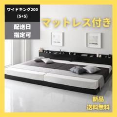 """Thumbnail of """"ワイドキングベッド  200(S+S) ブラック ボンネルコイルマットレス付き"""""""