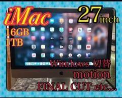 """Thumbnail of """"【動画編集ソフト充実】iMac 27inch/HD1TB"""""""