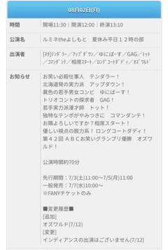 "Thumbnail of ""取引垢様専用"""
