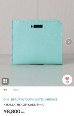 "Thumbnail of ""美品!完売品!H BEAUTY&YOUTH レザー ミニウォレット"""