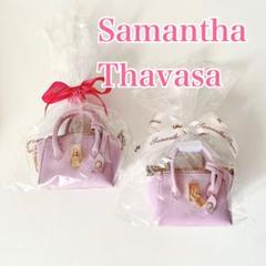"""Thumbnail of """"Samantha Thavasa / ミニバッグチャーム 2個セット"""""""