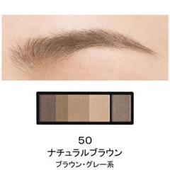 """Thumbnail of """"マキアージュ アイブロースタイリング3D 50 ナチュラルブラウン  ケース付き"""""""