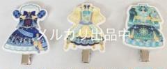"Thumbnail of ""アイカツ 前髪クリップ 3点セット ゴシック ヴィレヴァン"""