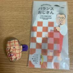 """Thumbnail of """"バランスおじさんメモ クッキーブローチ"""""""