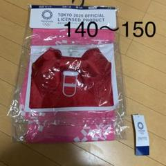 """Thumbnail of """"新品 TOKYO 2020 OFFICIAL  浴衣 140 150"""""""