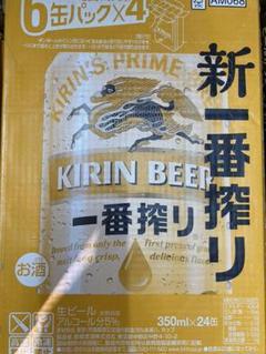 "Thumbnail of ""キリン 一番搾り 350ml 2ケース"""