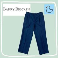 "Thumbnail of ""BARRY BRICKEN パンツ スラックス"""