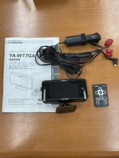 "Thumbnail of ""GPSレーダー探知機 ASSURA YA-W17GA"""