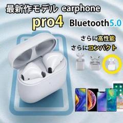 """Thumbnail of """"ワイヤレスイヤホン Pro4 Bluetooth5.0 ワイヤレスイヤフォン"""""""
