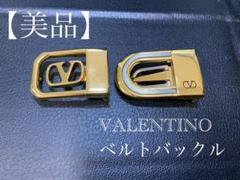 """Thumbnail of """"【美品】【良品】VALENTINO ベルトバックル 2個セット"""""""