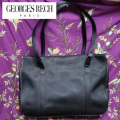 """Thumbnail of """"【Georges Rech】ビジネスバッグ"""""""