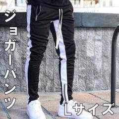"""Thumbnail of """"C【ジョガーパンツ】 ブラック ラインパンツ スウェット メンズ mj0006"""""""