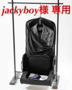 "Thumbnail of ""【美品】VOCIER スーツケース ガーメントバッグ一体型"""