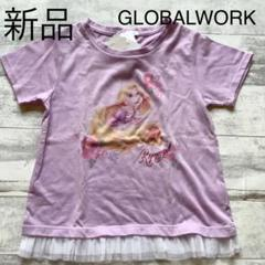 "Thumbnail of ""【新品】 GLOBALWORK ラプンツェルTシャツ"""