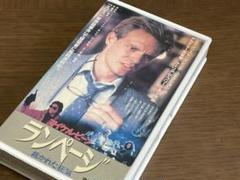 """Thumbnail of """"VHS『ランページ/裁かれた狂気』5月17日まで出品"""""""