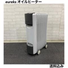 "Thumbnail of ""eureks オイルヒーター ユーレックス EY8BH(Wk)T ヒーター 暖房"""