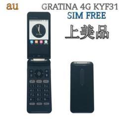 "Thumbnail of ""SIMフリー GRATINA 4G KYF31【au 京セラ】ブラック G102"""