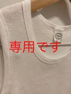 """Thumbnail of """"【グリーンレーベル】未使用 タンクトップ ワッフル生地ホワイト"""""""