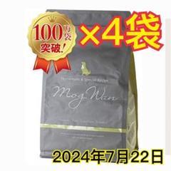 "Thumbnail of ""4袋モグワン ドッグフード チキン サーモン 1.8kg"""