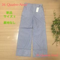 "Thumbnail of ""36 Quatre-Neuf カトルナフ"""