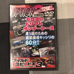 "Thumbnail of ""DVD オプション"""