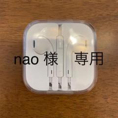 "Thumbnail of ""iPhoneイヤホン 純正品"""