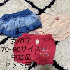 "Thumbnail of ""ショートパンツ 3点セット 夏 女の子 セット売り"""