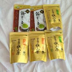"""Thumbnail of """"緑茶100g 6.本セット"""""""