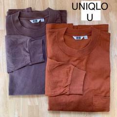"""Thumbnail of """"UNIQLO U/クルーネックT長袖/2枚セット/ダークオレンジ、ブラウン"""""""