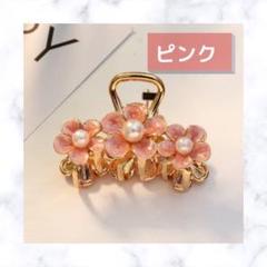 """Thumbnail of """"ヘアクリップ 花 フラワー バンズクリップ 可愛い シンプル おしゃれ ピンク"""""""