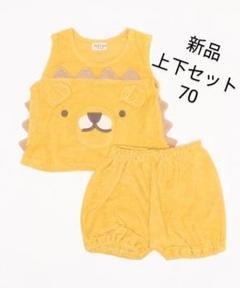 """Thumbnail of """"新品 パジャマ上下セット ベビー服こども用70サイズ 黄色ライオン 夏ロンパース"""""""