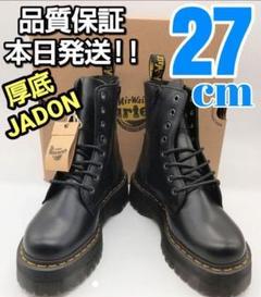 """Thumbnail of """"即日発送!!27cm UK8 JADON ドクターマーチン 厚底 ジッパー"""""""