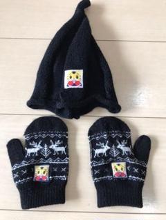 """Thumbnail of """"しまじろう 手袋 帽子"""""""
