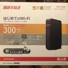 "Thumbnail of ""BUFFALO WHR-300HP2"""