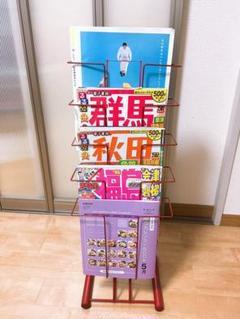 """Thumbnail of """"マガジンラック5段 赤"""""""