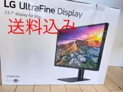 """Thumbnail of """"LG UltraFine 4K Display 24MD4KL-B Mac"""""""