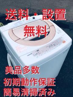 "Thumbnail of ""♦️EJ922B TOSHIBA東芝電気洗濯機 【2013年製】"""