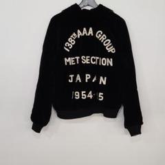"Thumbnail of ""1950s 別珍×サテン スカジャン 希少 襟付き AAA  サイズ表記不明"""