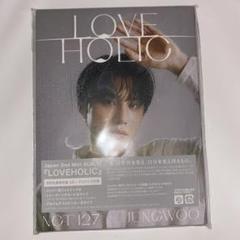 "Thumbnail of ""LOVEHOLIC(JUNGWOO ver.) ジョンウ ラブホリ"""